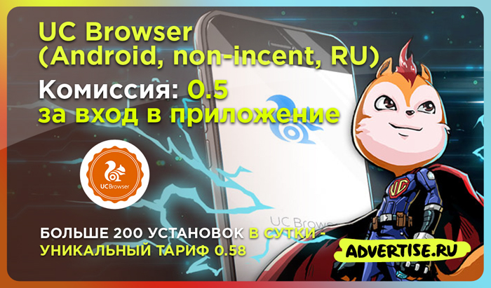 469-uc-browser.jpg