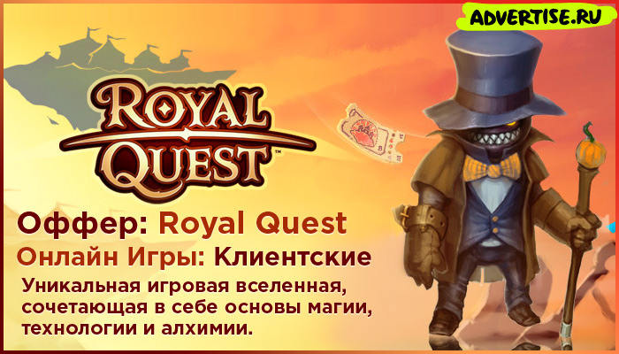 4_Promo-card-RoyalQuest.jpg