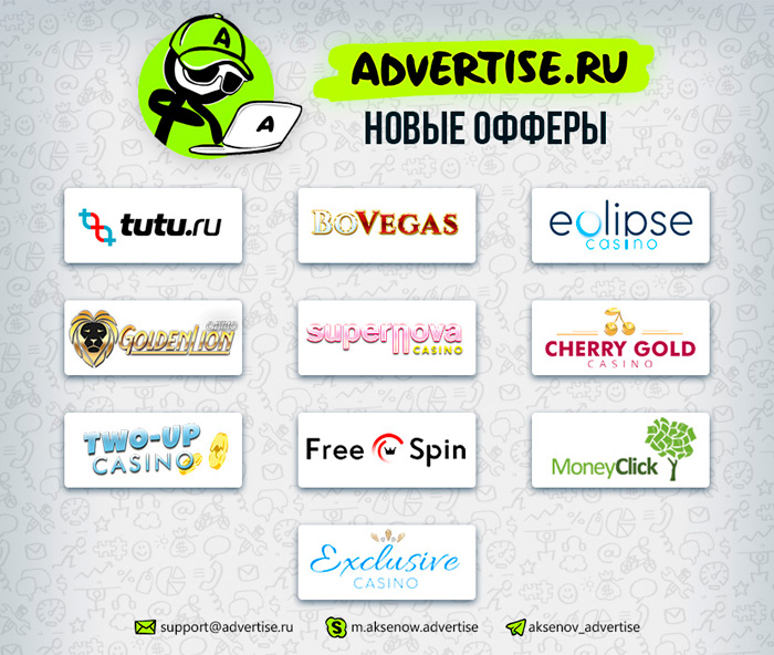 http://static.advertise.ru/upload/promo/post-10-04-2018.jpg