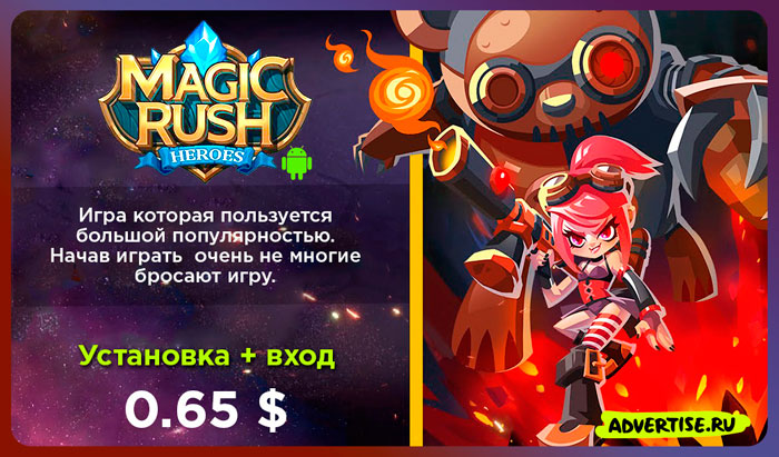 679-magic-rush.jpg